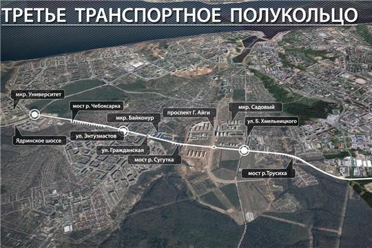 В Чебоксарах продолжается работа по проектированию ключевых магистралей