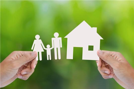 Еще одна семья, состоящая на учёте в качестве нуждающейся в жилом помещении улучшила свои жилищные условия