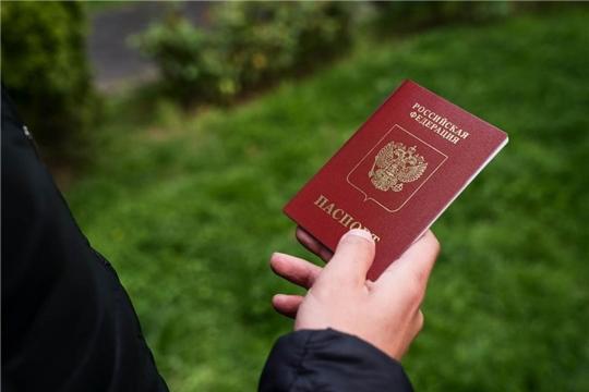 Просроченные российские паспорта и водительские удостоверения продолжат действовать