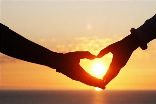 """Лекция-дискуссия """"Теории и виды любви. Психологические особенности и закономерности любви"""""""