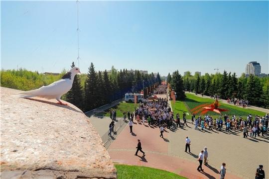 На майские праздники в Чебоксарах отменены все публичные и массовые мероприятия