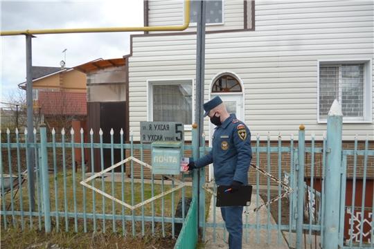 В г.Чебоксары проведен обход домов в рамках дней противопожарной профилактики