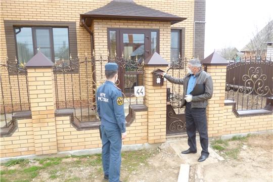 В городе Чебоксары проведен день противопожарной профилактики