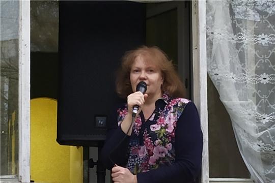 В городе Чебоксары начались репетиции Всероссийской акции#ПоемДвором