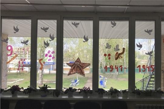 Воспитанники нашего центра приняли участие в всероссийской акции «Окна Победы»