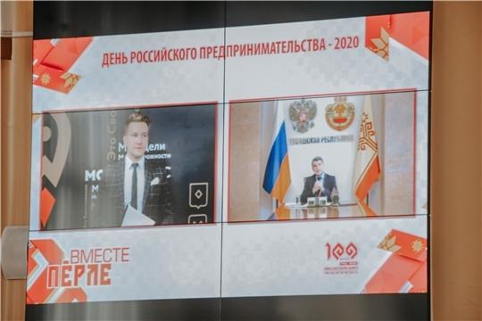 Олег Николаев поздравил бизнесменов онлайн