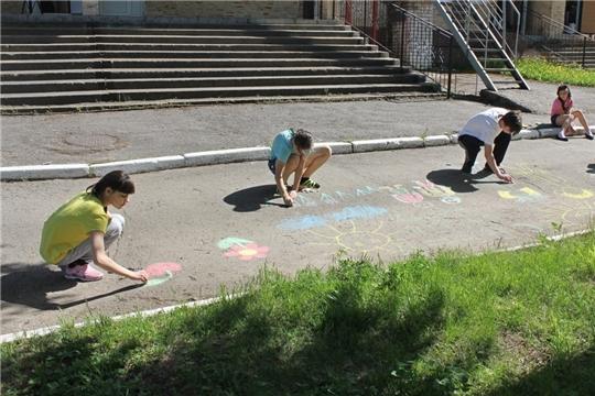 Конкурс рисунков на асфальте, посвященный Дню защиты детей