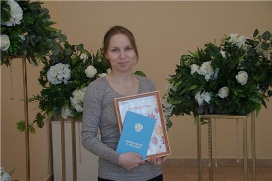 1000-й новорожденный в год 100- летия образования Чувашской автономной области