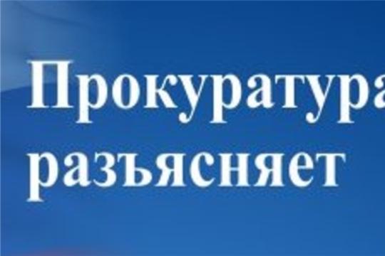 Прокуратура г. Чебоксары разъясняет: права детей в семье и ответственность родителей за здоровое развитие ребенка