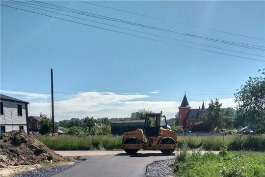 В городе Чебоксары еще на одной из улиц начались работы по ремонту дороги