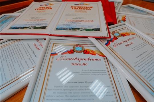 Поздравление руководства города Чебоксары с Днем медицинского работника