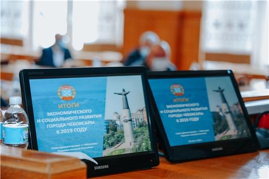 На заседании ЧГСД подвели итоги социально-экономического развития Чебоксар за 2019 год
