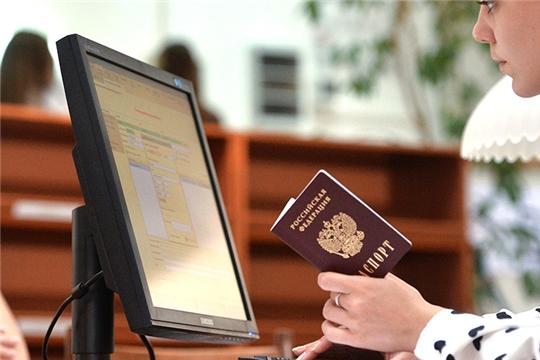 Подать документы в вуз можно через портал госуслуг