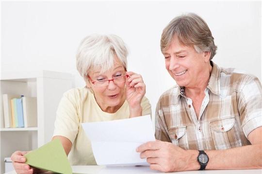 В июле 916 чебоксарцев получат письма ПФР о доплате пенсионных накоплений