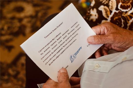 Поздравление ветеранов со значимыми в их жизни датами стало уже доброй традицией в районе