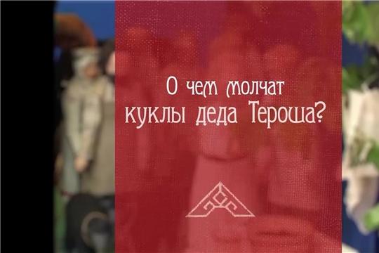 «Полигон» покажет документальный фильм Марины Карягиной о Терентии Дверенине