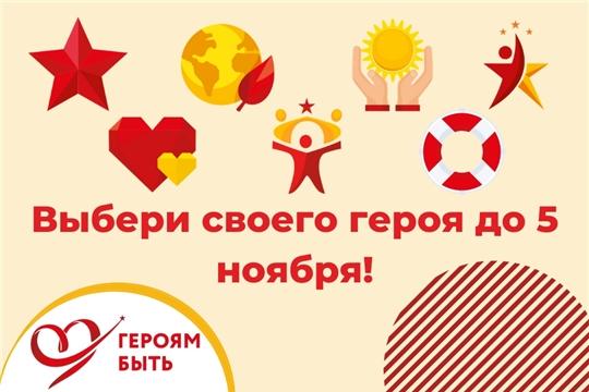 Сотрудники «Тракторных заводов» вновь выдвинуты на соискание Всероссийской премии «Героям быть!»