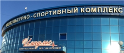 """Физкультурно-спортивный комплекс """"Импульс"""""""