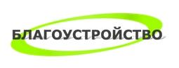 1,5 млрд рублей на благоустройство дворовых территорий в населённых пунктах Чувашии
