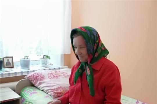 Окружить теплом и вниманием пожилых людей