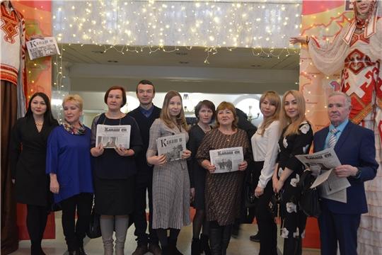 В Чувашии отметили День российской и чувашской печати