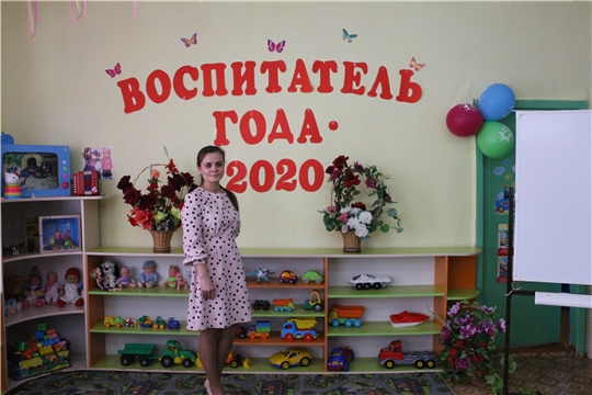 Победитель районного конкурса «Воспитатель года –2020» - Елена Александрова из МБДОУ «Шихазанский детский сад № 1 «Искорка» комбинированного вида