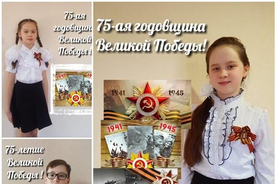 В Канашском районе стартовала международная акция «Георгиевская ленточка»