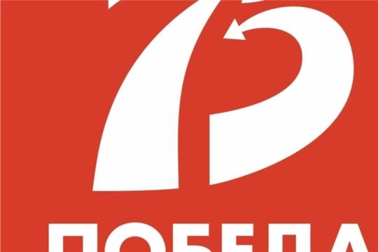 75 ЛЕТ ПАМЯТИ И ГОРДОСТИ ИЛИ #75СЛОВПОБЕДЫ