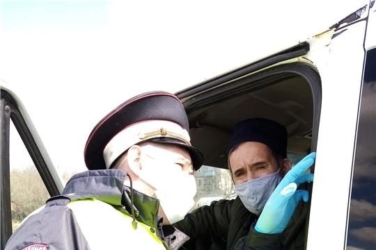 ГИБДД Канашского района на  защите здоровья населения от коронавирусной инфекции: рейдовая проверка автотранспорта