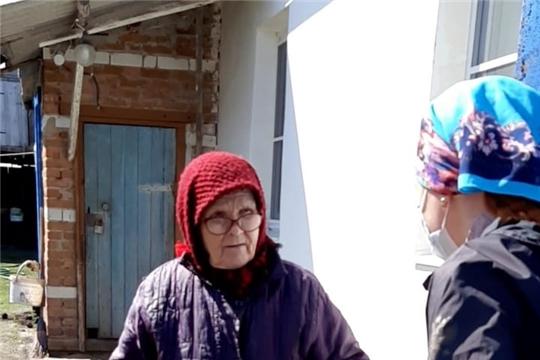 Волонтерами Канашского района 79 одиноким селянам оказана помощь на дому по доставке продуктов и медикаментов