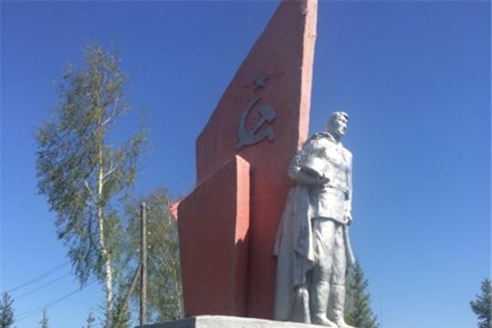 В Вутабосинском сельском поселении прошли торжественные мероприятия, посвященные Дню Победы