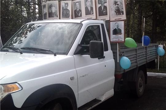 Праздник День Победы в Сеспельском сельском поселении