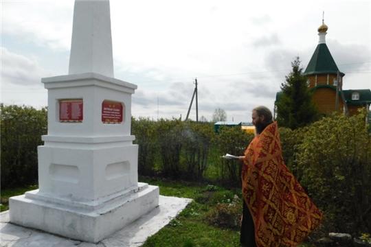 Поминальная служба у обелиска павшим воинам в с.Шибылги