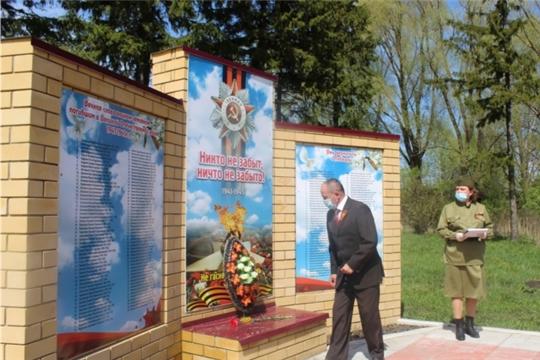 Возложение цветов в честь 75-летия Победы в Великой Отечественной войне