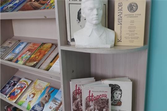 15 мая - 130 лет со дня рождения классика чувашской поэзии, переводчика, педагога Константина Васильевича Иванова