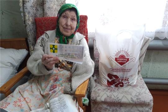 Волонтеры посетили пожилых жителей Новочелкасинского сельского поселения
