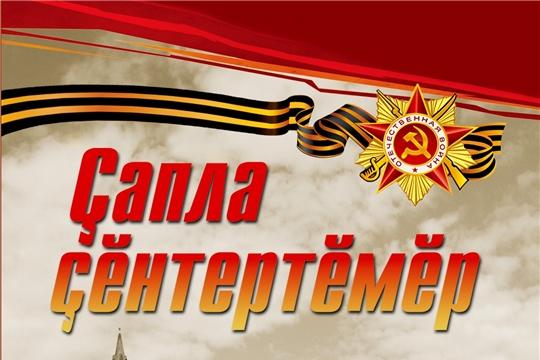 К 75-летию Победы издан сборник произведений о войне
