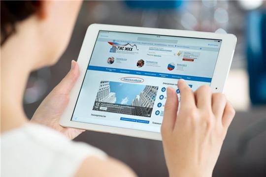 Госдума приняла законопроект об упрощенном переводе общих собраний собственников жилья в онлайн