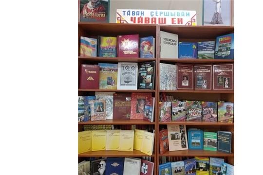Стартовал проект Национальной библиотеки «Чувашская Республика: летопись столетия»