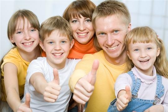 С начала текущего года 891 семья Чувашской Республики получила удостоверения многодетной семьи