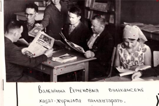 """Республиканская акция """"История моей библиотеки"""""""