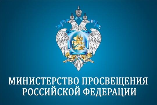 27 июня пройдёт Всероссийский «Выпускной вечер» онлайн