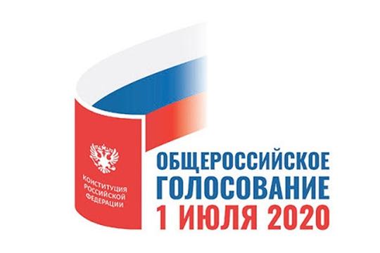 ЦИК Чувашии: предварительные итоги голосования по вопросу одобрения изменений в Конституцию РФ