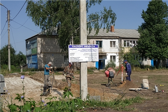 «О дополнительных мерах по повышению комфортности среды проживания граждан в муниципальных образованиях Чувашской Республики»