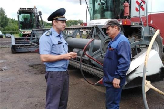 Технический осмотр зерноуборочных комбайнов