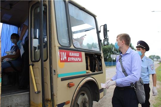 В Канашском районе прошла очередная проверка соблюдения гражданами масочного режима в общественном транспорте