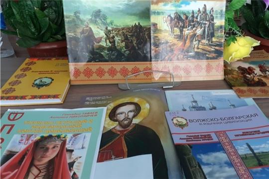 """Вутабосинская сельская библиотека предлагает вашему вниманию информацию на тему """"Книги с автографами"""""""