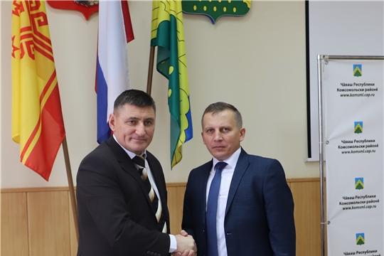 Александр Осипов назначен главой администрации Комсомольского района Чувашской Республики