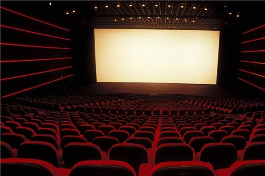 Расписание фильмов в кинозале районного Дома культуры г. Козловка 9–15 января 2020 года