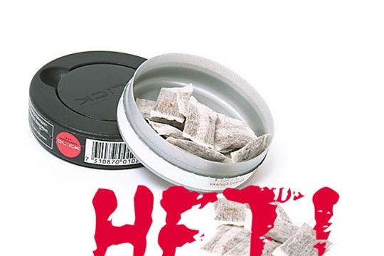 В Чувашии собираются принять закон о запрете продажи снюса несовершеннолетним